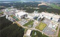 LG says coronavirus disrupting supply chain