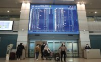 Incheon International Airport runs separate gates for Chinese visitors