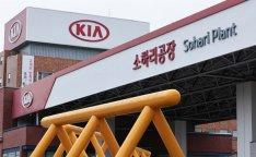 Kia to halt 2 domestic plants until weekend on COVID-19 cases