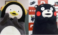 'Pengsoo is not copycat character'