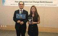 Unthinkable in North Korea: Ordinary and elite defectors mingle in Seoul