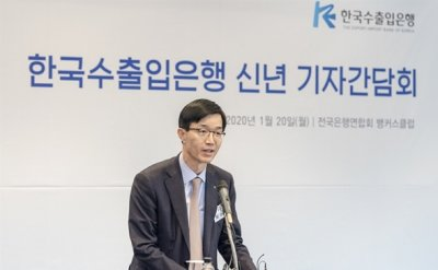 Eximbank to expand financing for overseas infrastructure projects