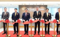 Kookmin Bank chief urged to spur global expansion