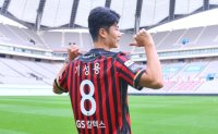 Ex-S. Korea captain Ki Sung-yueng rejoins FC Seoul after 11 years away