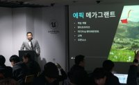 Epic Games to launch own distribution platform in Korea