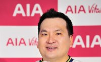 AIA Korea launches upgraded healthcare platform