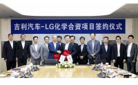 LG Chem forges EV battery venture with China's Geely