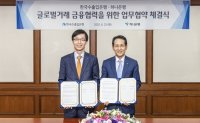 Eximbank-Hana Bank join hands for global expansion of Korean firms