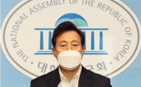 Ex-Seoul mayor announces conditional bid to run for reelection