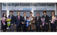 Essay awardees promote ideas on Korea's growth, cryptocurrencies