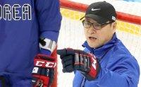 Czech Republic edges out South Korea 2-1 in men's ice hockey
