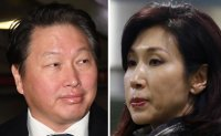 SK Group chairman's wife files for divorce