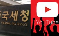 'Famous' YouTubers face tax evasion probe