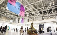 Art Busan features galleries from 17 countries