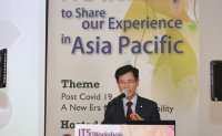 Korea seeks to hold 2026 ITS World Congress in Gangneung