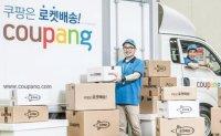 Coupang's Nasdaq listing next year 'unlikely'