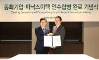 Dongwha Enterprise acquires battery materials firm