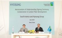 Hyosung to build carbon fiber plant with Aramco