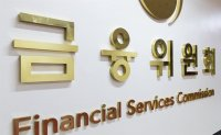 Korea to embrace failures in fintech investment