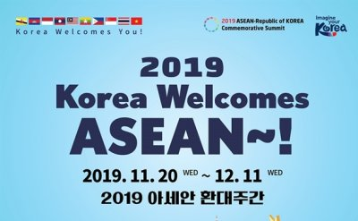 Various tourism promotions offered ahead of ASEAN-Korea summit