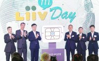 Kookmin Bank launches budget phone Liiv M