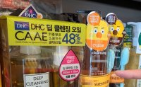 Japanese beauty firm DHC under fire over CEO comments on Koreans