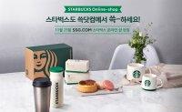 Starbucks helps Shinsegae boost online business