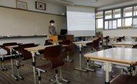 Teachers, students meet at last via internet