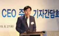 KSD chief vows successful launch of e-securities system