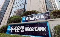 Woori marred by poor internal control systems