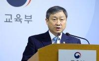Sangsan to remain as autonomous high school