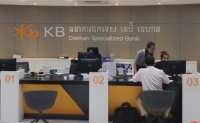 KB Card's Cambodian subsidiary sees brisk performance