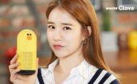 Naver hit for eavesdropping via AI voice assistant