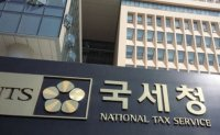 S. Korea launches tax probe targeting foreigners who own multiple homes