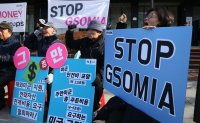 'GSOMIA termination may provoke US backlash'