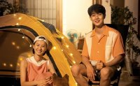Choi Woo-shik, Jung Yu-mi's reality show 'Summer Vacation' falls flat