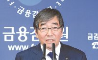[Reporter's notebook] Will FSS chief's reform drive succeed?