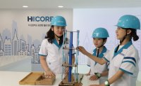 Hyundai Steel launches 'steel learning' program for youngsters