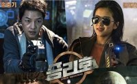 Korean sci-fi 'Space Sweepers' to be released on Netflix