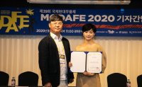Actress Lee El appointed goodwill ambassador for int'l contemporary dance fest