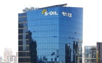 S-Oil pledges to become eco-friendly petrochemical firm