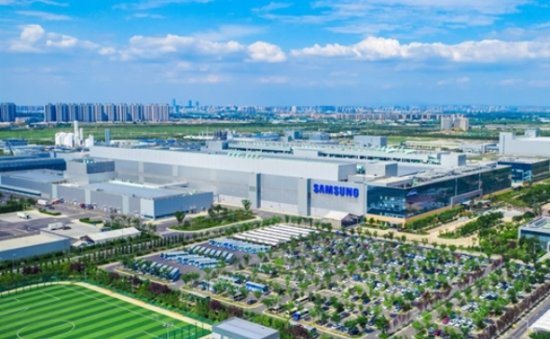 Samsung to strengthen foothold in China