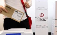 Overseas voting suspended in 17 countries over coronavirus