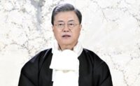 Moon says no progress in nuclear talks with North Korea in 2019 'regrettable'