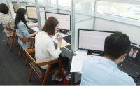 Banks enhancing digital workforce
