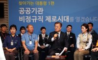 Incheon Airport angers young jobseekers