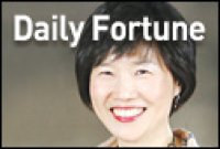DAILY FORTUNE - AUGUST 18, 2020