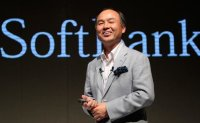Masayoshi Son to bring Coupang's delivery system in Japan
