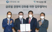 Shinhan, Hana team up for globalization