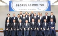 FSS chief with bank CEOs